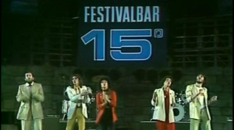 Festivalbar 1978