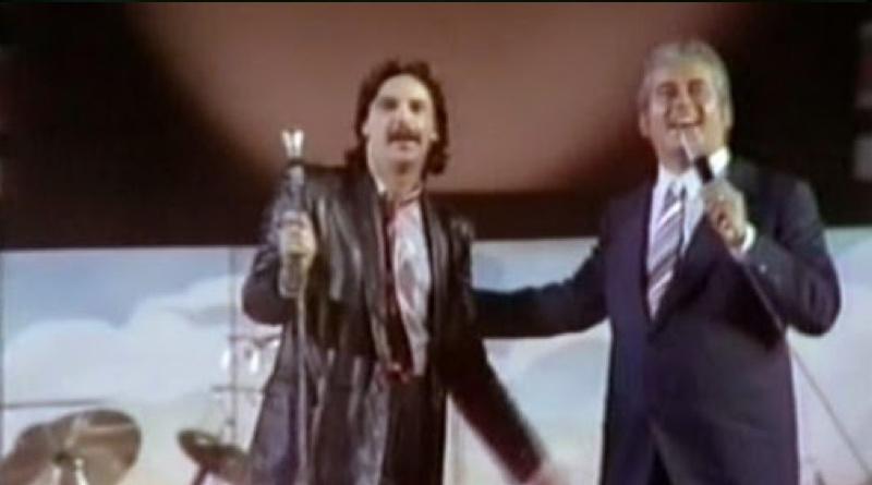 Festivalbar 1979